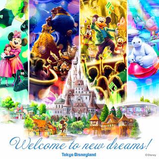 Tokyo Disneyland 2020 Additions Poster