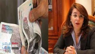 وزارة التضامن الاجتماعي، صرف مليار و100 مليون جنيه لصالح تكافل وكرامة