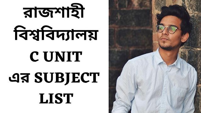 Rajshahi University C Unit Subject List - RU C Unit Subject List