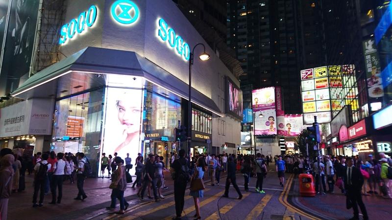 Daftar Penginapan Hong Kong | BudiSulis' Travelblog