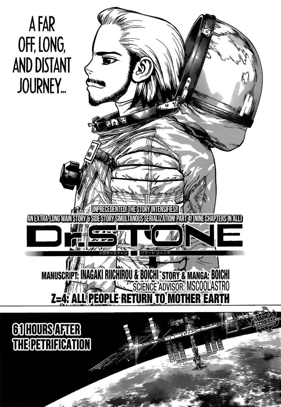 Dr.Stone reboot: Byakuya - [ENG] All People Return to Mother Earth - 2