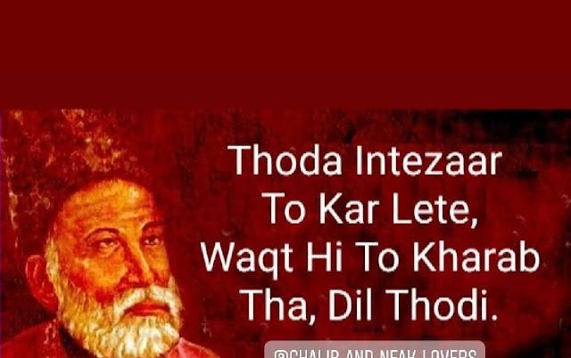 Urdu Shayari On Love Sad