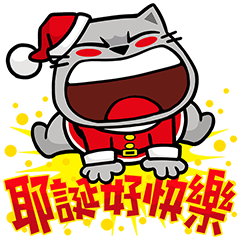 [BIG] Meow Zhua Zhua Year-End Stickers