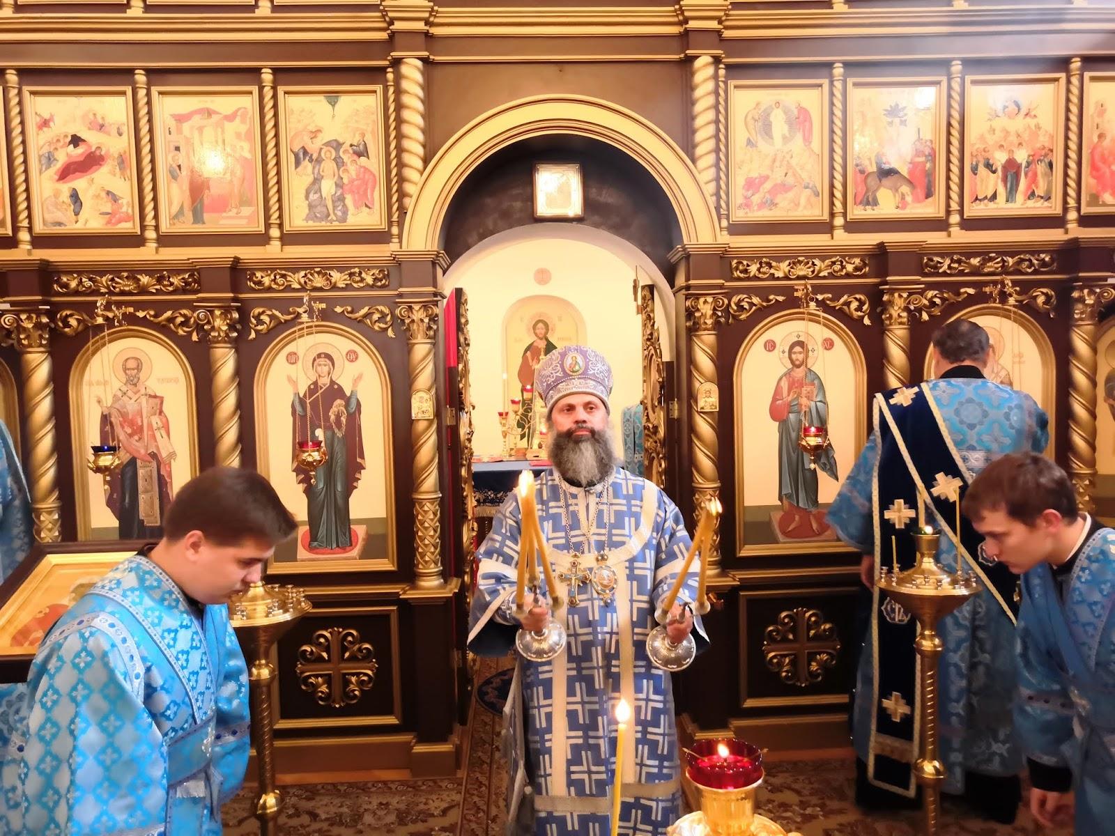Открытки иваново вознесенская епархия, днем рождения детские