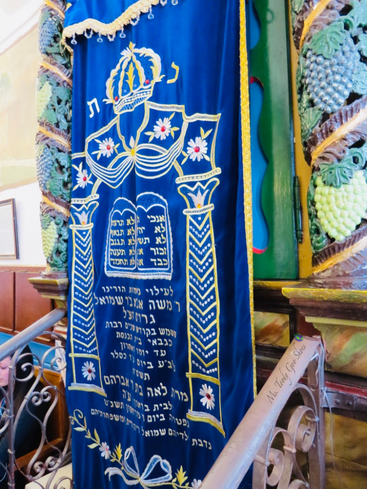Ashkenzi Ha 'Ari Synagogue in Safed, Israel is known for its colorful ark. | Ms. Toody Goo Shoes