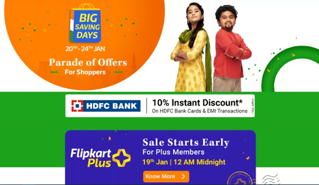 Flipkart Big Saving Days 20th-24th Jan