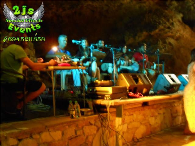 ΠΑΡΑΔΟΣΙΑΣΚΟ ΠΑΝΗΓΥΡΙ ΑΓΙΟΥ ΠΕΤΡΟΥ ΚΙΝΙ ΣΥΡΟΣ ΣΥΝΑΥΛΙΑ ΓΛΕΝΤΙ ΗΧΟΛΗΠΤΗΣ ΗΧΟΛΗΨΙΑ ΣΥΡΟΣ SYROS2JS EVENTS