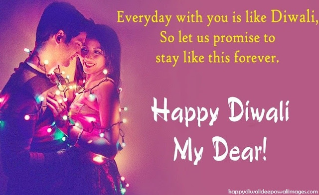 Diwali Images Love Wishes SMS