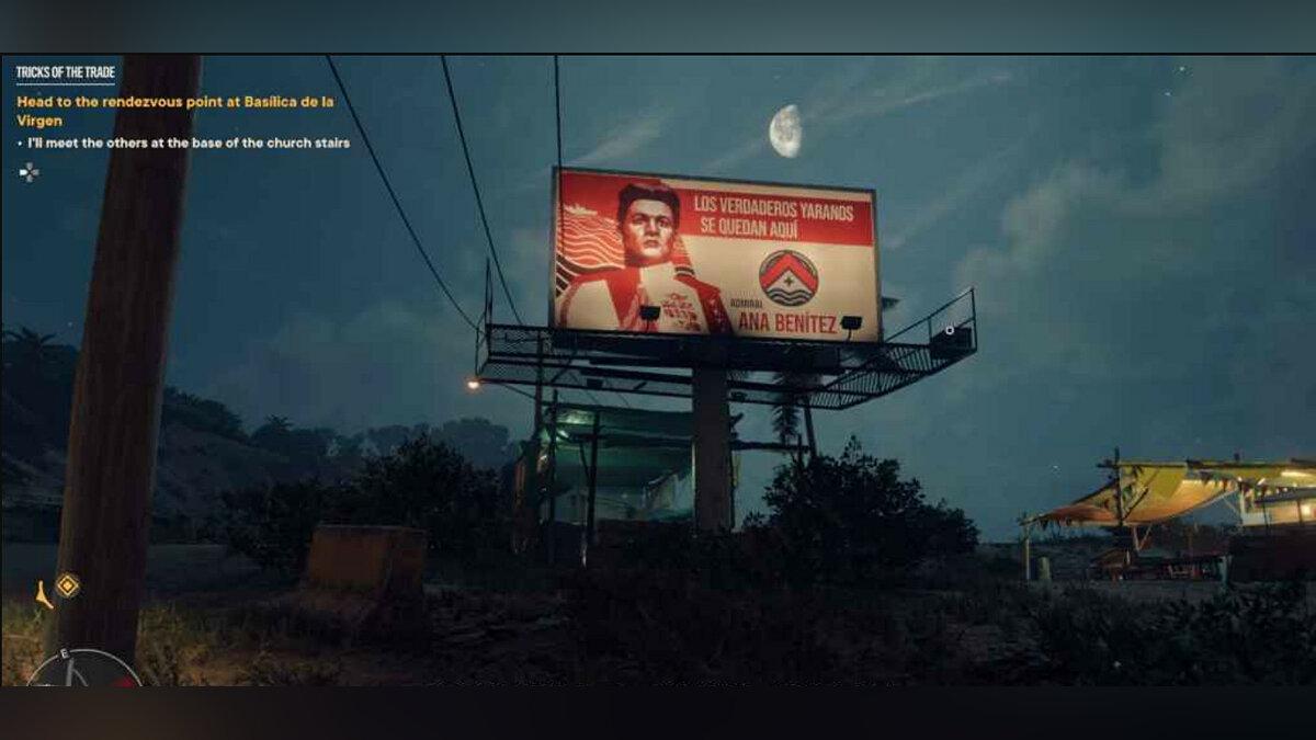 Billboard # 5