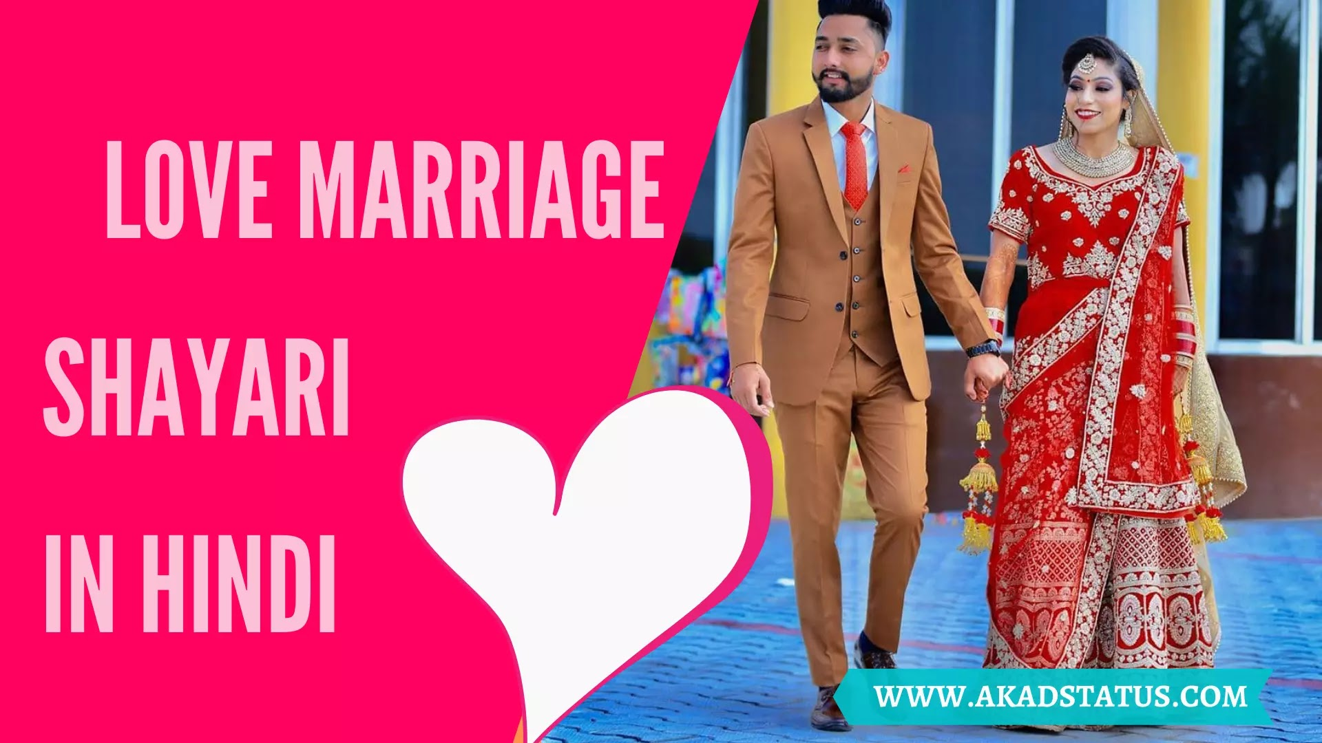 Love Marriage Shayari in Hindi | Love Marriage Quotes in Hindi, Love Marriage Shayari, Bride Status in Hindi, Marriage Attitude Status in Hindi, Love Attitude Status in Hindi, Marriage status in english, Shadi Status in english, Marriage Wishes in Hindi, Shadi Attitude Status