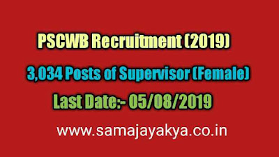PSCWB Recruitment (2019) - 3,034 Posts of Supervisor (Female)