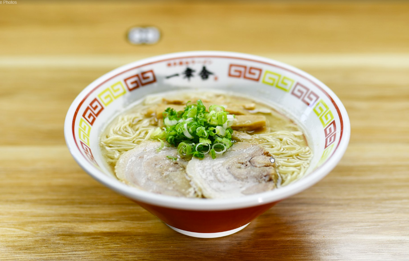 10/30 - 11/1 | Hakata Ikkousha is Offering 50% Off Their Ramen! (Various Locations)