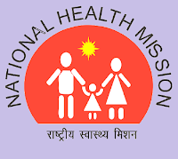 National Health Mission (NHM) Assam