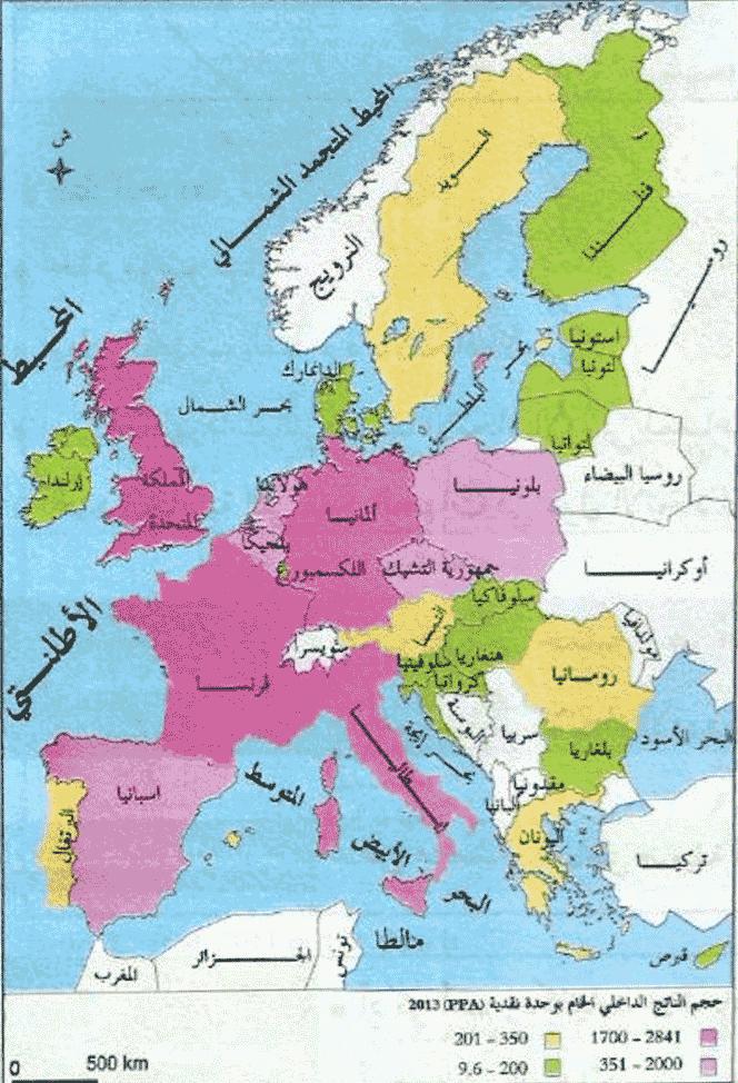 خريطة الناتج الداخلي الخام لبلدان الاتحاد الأوروبي