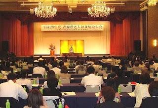 三遊亭楽春のコミュニケーション&メンタルヘルス講演会の風景。