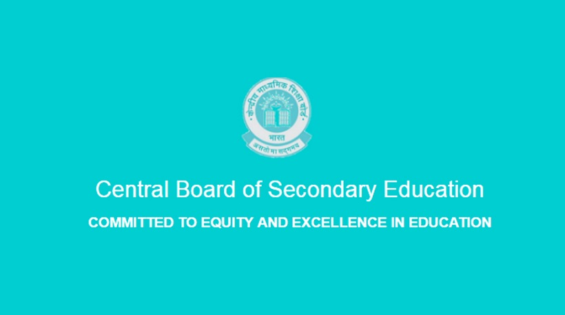 Use CBSE Exam Locator App to find your exam center