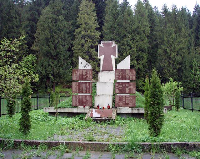 Памятник героям УПА