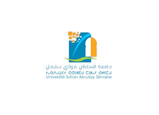 Exemple Concours de Recrutement des Administrateurs 2ème grade 2019 (Comptabilité) - Université sultan Moulay Slimane