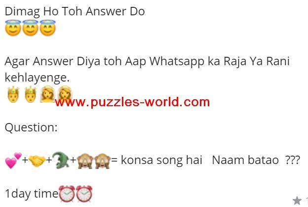 💕+🤝+🐊+🙈🙈= konsa song hai Naam batao ??? | Puzzles World