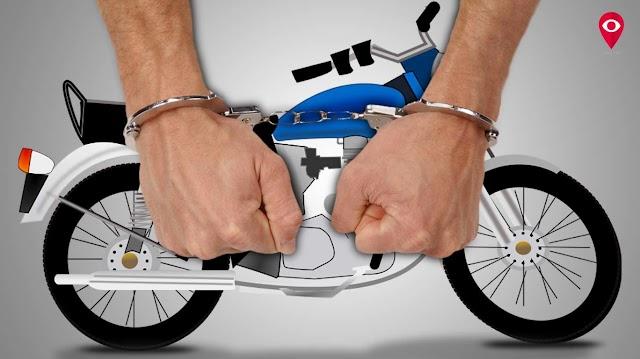 बैंक के सामने से बाईक की चोरी
