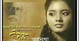 Anwesha dutta gupta rabindra sangeet album free download