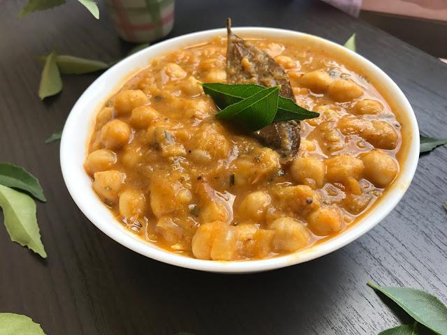 Chole Curry Recipe