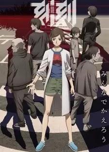 جميع حلقات الأنمي Kokkoku مترجم