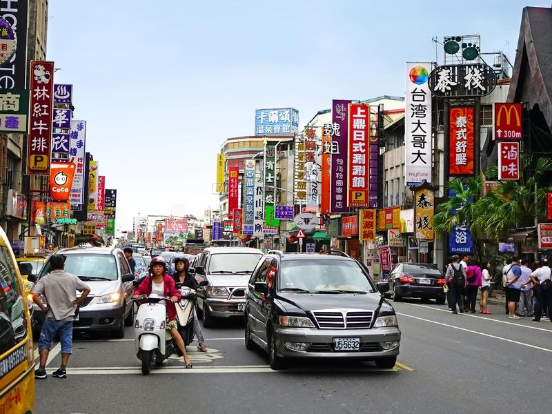 Обзор азиатских рынков