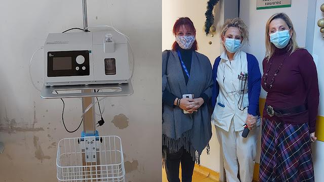 Δωρεά συσκευής υψηλής ροής οξυγόνου στο Νοσοκομείο Αργολίδας