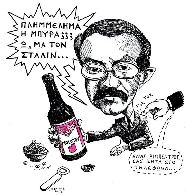 Έκτακτο: Πασίγνωστος Ρώσος Υπουργός συλλαμβάνεται για κατανάλωση  μπύρας