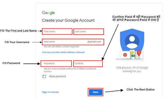 Password Fill करना है or Next पर Click करना