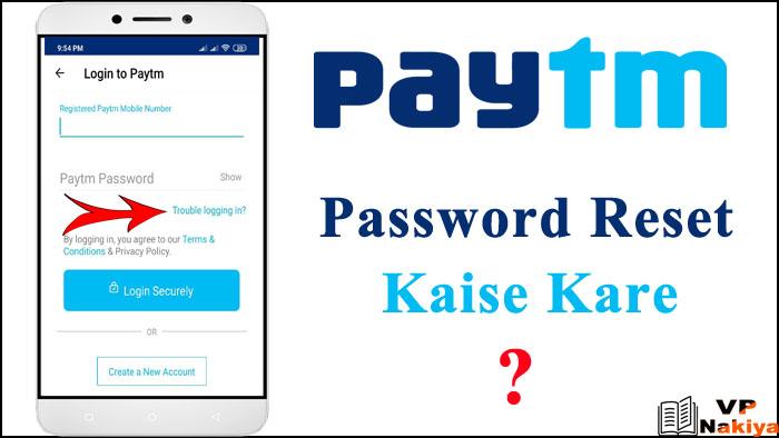Paytm ka Password Reset Kaise Kare- How To Reset Paytm Password,how to reset paytm password,paytm ka password bhul gaya,paytm ka password reset kaise kare,paytm ka password kaise change kare,paytm password kaise banaye,reset paytm password,paytm ka password bhul gaye to kya kare,how to reset paytm password in hindi,paytm ka password kaise reset kare
