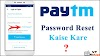 Paytm ka Password Reset Kaise Kare- How To Reset Paytm Password  Step By Step