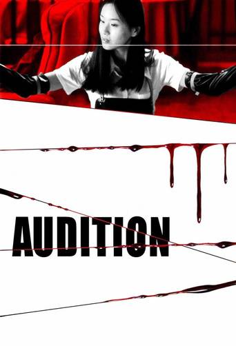 Audition (1999) ταινιες online seires oipeirates greek subs