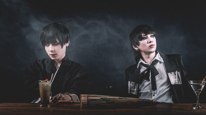 Band Daylotus Shares Dir En Grey Cover
