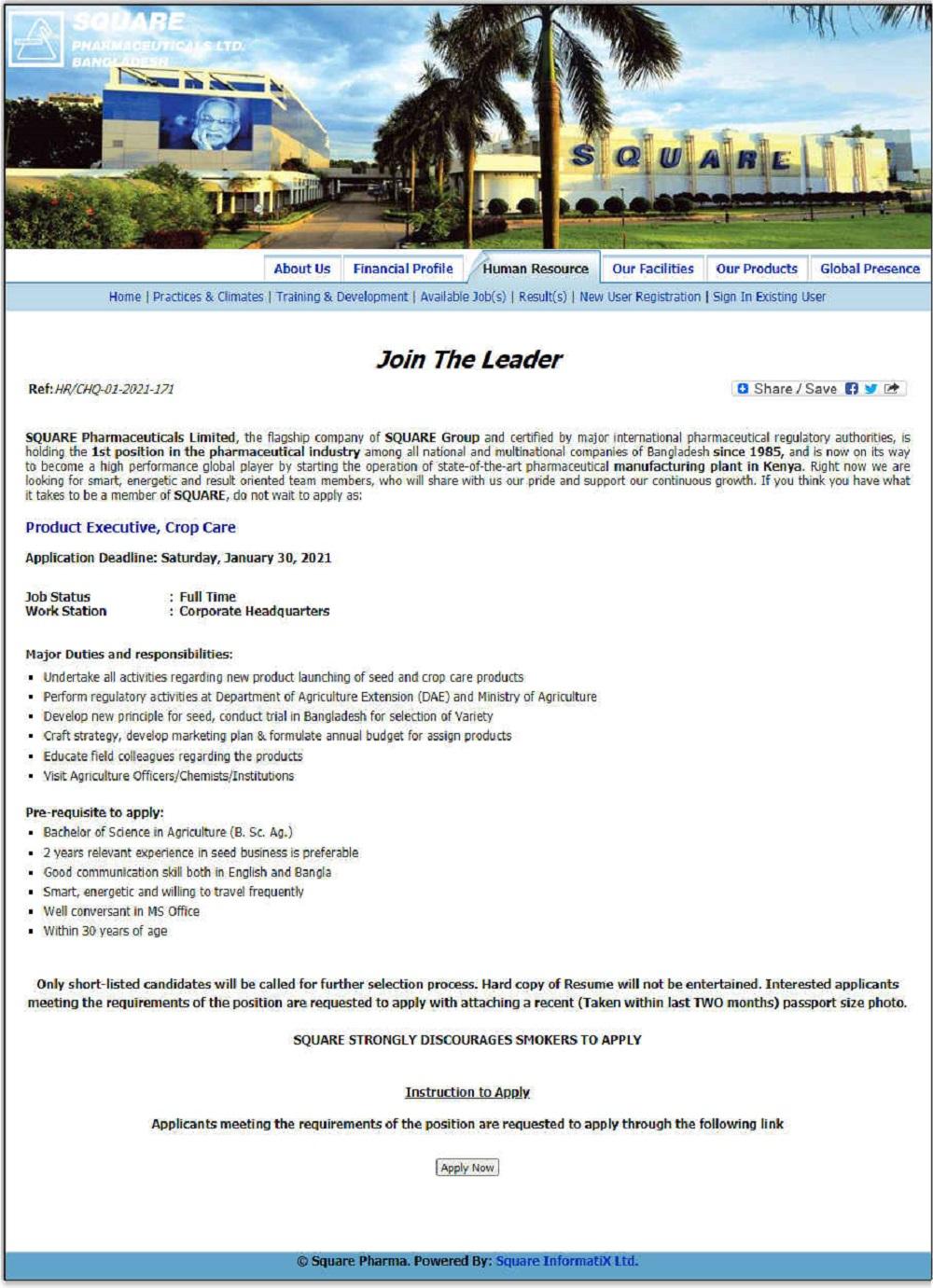 Square Pharmaceuticals Limited Jobs Circular