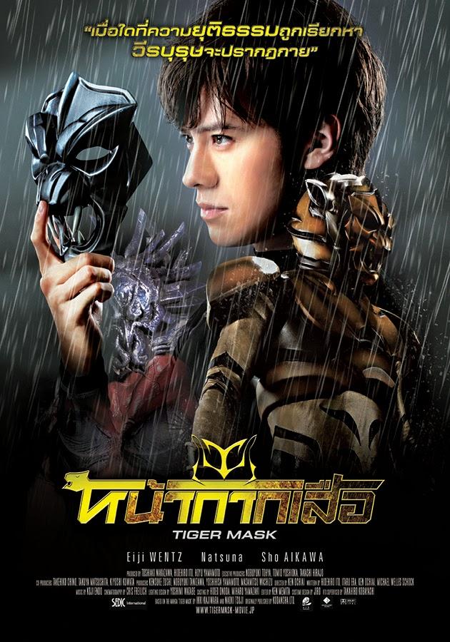 The Tiger Mask หน้ากากเสือ [HD][พากย์ไทย]