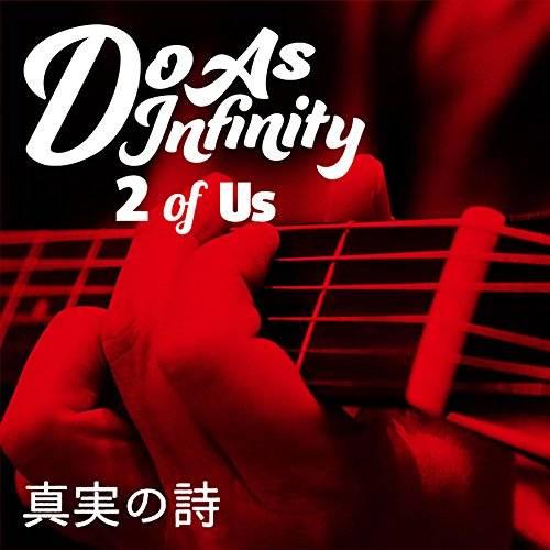 [Single] Do As Infinity – 真実の詩 [2 of Us] (2015.12.09/MP3/RAR)
