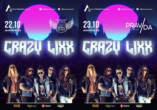 Crazy Lixx в России
