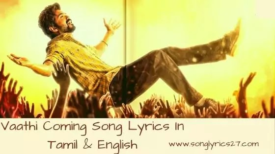 Master Vaathi Coming Song Lyrics In Tamil & English - SonGLyricS27