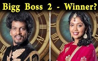 Bigg Boss 2 Tamil Winner | Sendrayan | Riythvika