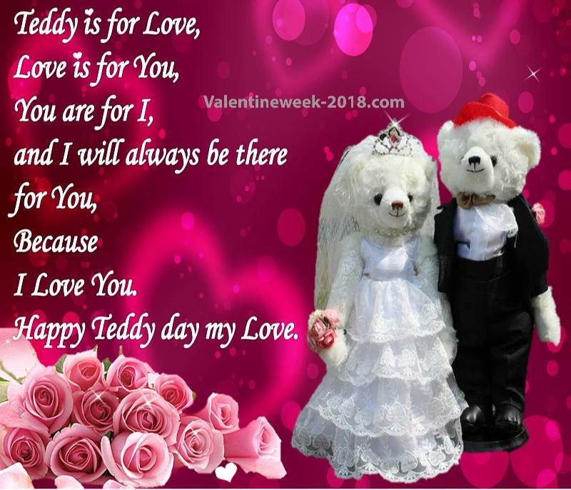 Happy Teddy Day 2019 Pictures