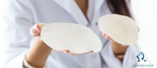 changement protheses mammaires tunisie