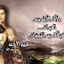 « إنتظار ..!!! » ... بقلم : مريم الأحمد