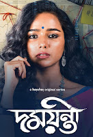 Damayanti Season 1 Dual Audio Hindi 720p HDRip