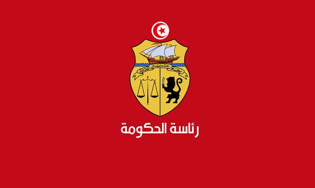 تونس: عطلة عيد الفطر