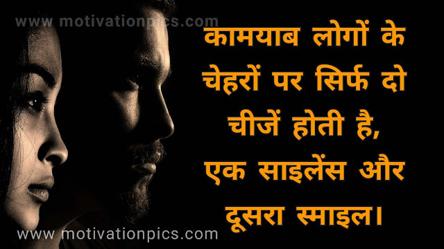 Motivational Pics, www.motivationpics.com
