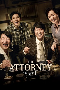 Watch The Attorney Online Free in HD