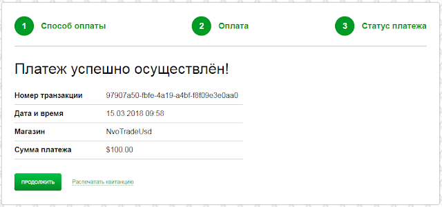 nvotrade.net mmgp