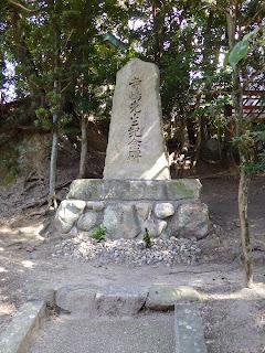 意賀美神社の梅林 寺嶋先生記念碑